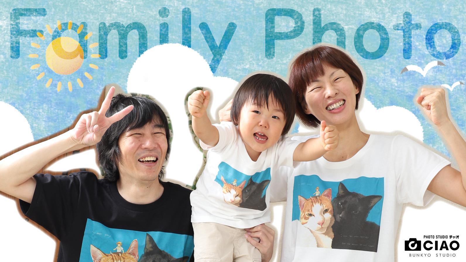 ファミリーフォトキャンペーン!☆金沢伏見台店