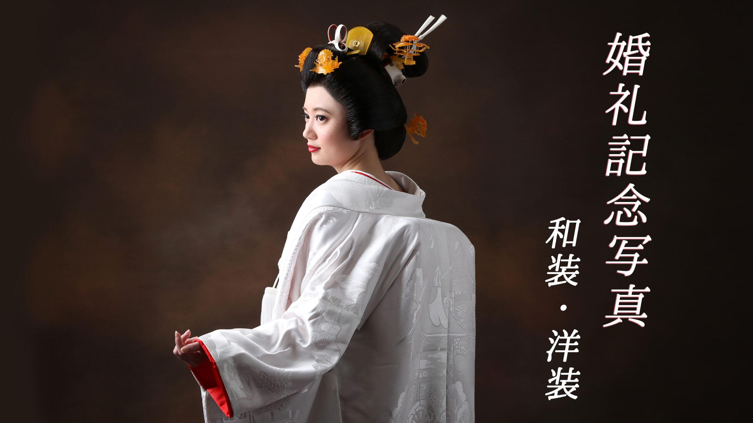 チャオ中山寺で婚礼記念撮りませんか?
